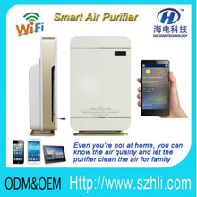 Haidian electronic ionizer air purifier for home automation controlled via iOS