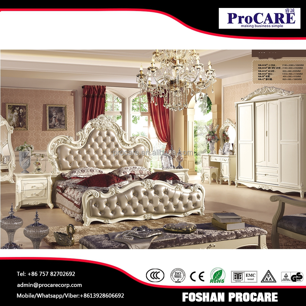 Futuristic arabic new design bedroom furniture sets bedroom bed buy futuristic bedroom furniturearabic style bedroom furniturenew style bedroom