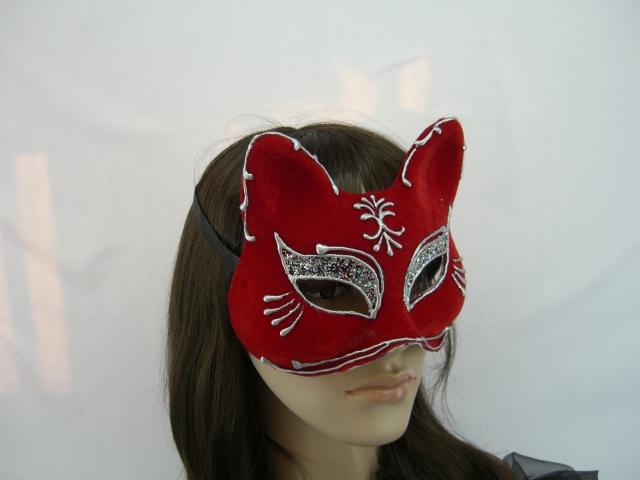 Italya Venedik Kagit Maske Boyama Kedi Maskesi Dogum Gunu Partisi
