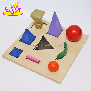 Top fashion math toys wooden geometry set for children W12F014-S