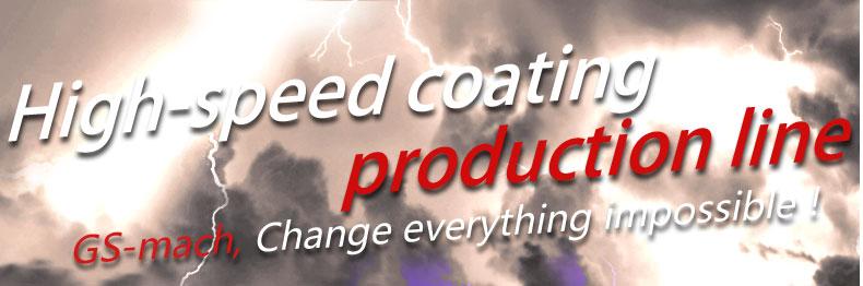 High-speed coating production line coating machine