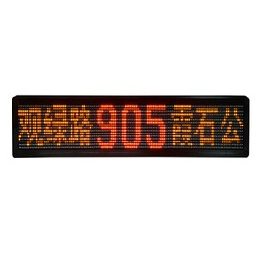 alibaba email address high quality bus led route sign / led bus destination sign