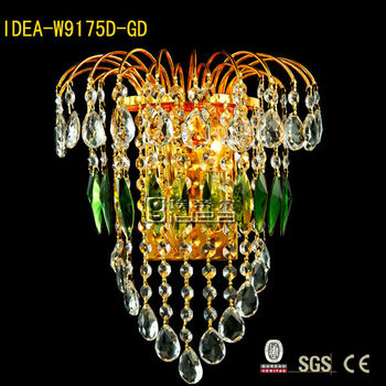 W9175D-GD Gaomin factory hotel hall dining room basketball wall lamp lightings