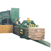 Automatic Horizontal Balers For corrugated cardboard box