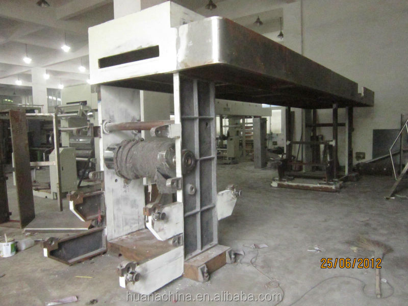 2014 Newest ASY Series Plastic Printing Machine used printing press machines for sale