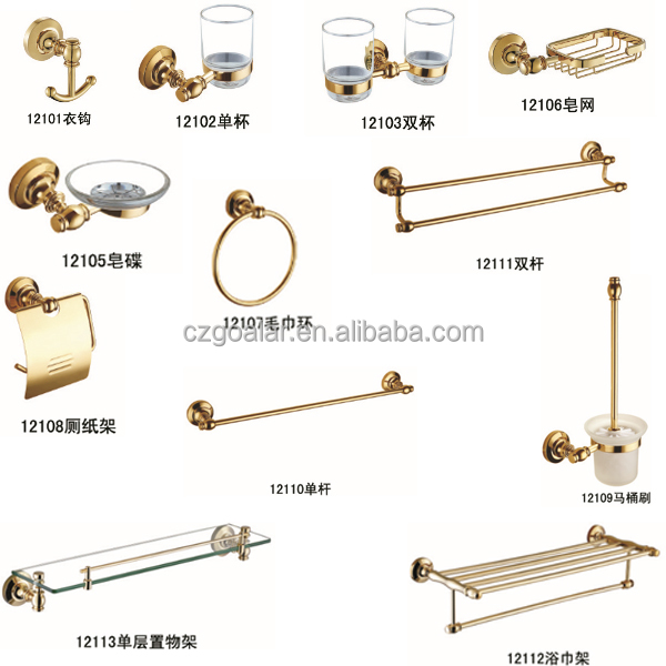 Gt 121 Modern Design Gold Coloured Bathroom Accessories