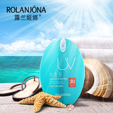 Water Protein Sunscreen Whiten Sun Cream SPF30