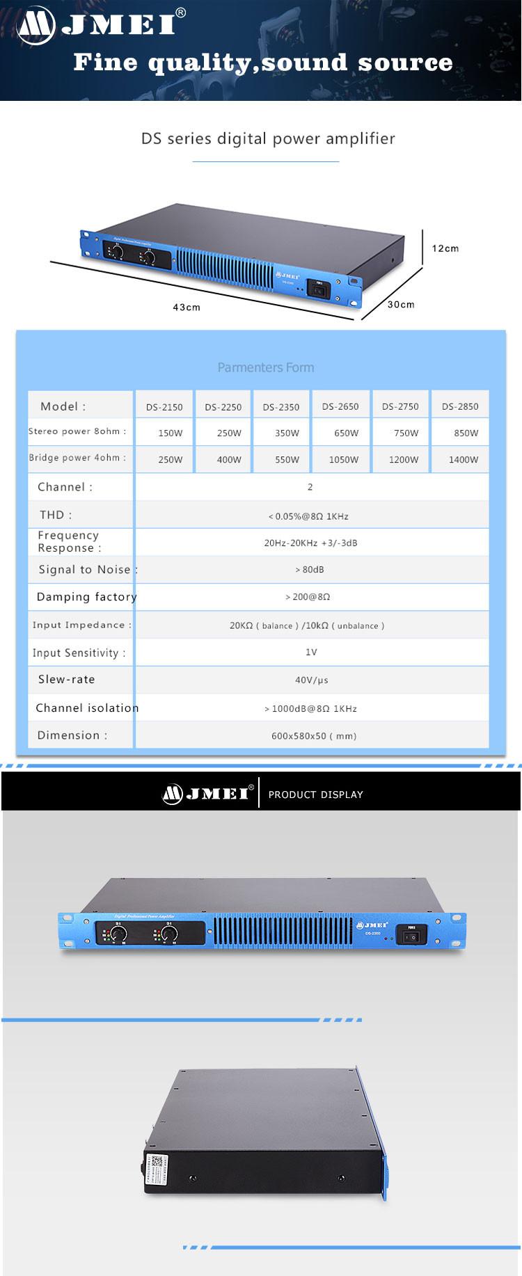 Ds Series 2 Channel Class D Board Digital Signal Cheap Power ...