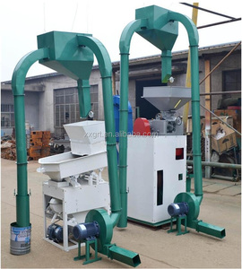 N15/13 Middle scale rice mill plant automatic rice processing machine with lifter