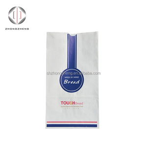 high quality biodegradable waterproof paper bag for food packaging coffee cookie bread paper bag