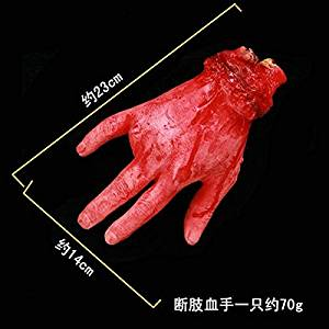 2015 - X-MERRY Haunted house Ghastly hand Halloween Prop Bloody Body Part japan gangster Prank Fake severed Hand