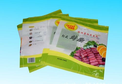 Food Grade Vacuum Sausage packaging Bag