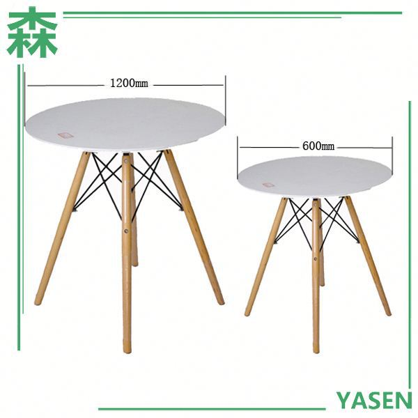 Yasen Houseware Modern Round Library Reading Table With Eiffel Tower Legs