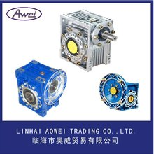 AOWEI NMRV REDUCER, worm gear speed variator