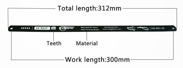 Wholesale high speed bi metal saw blade 300mm bimetal hacksaw blade