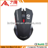 Professional 6 Buttons Adjustable 2400 Dpi Wired Optical USB Gaming Mouse