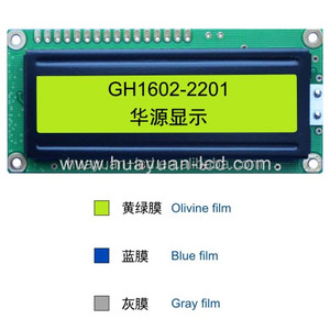 Electronic component 16x2 LCD BLUE 3.3V Alphanumeric Displays LCD