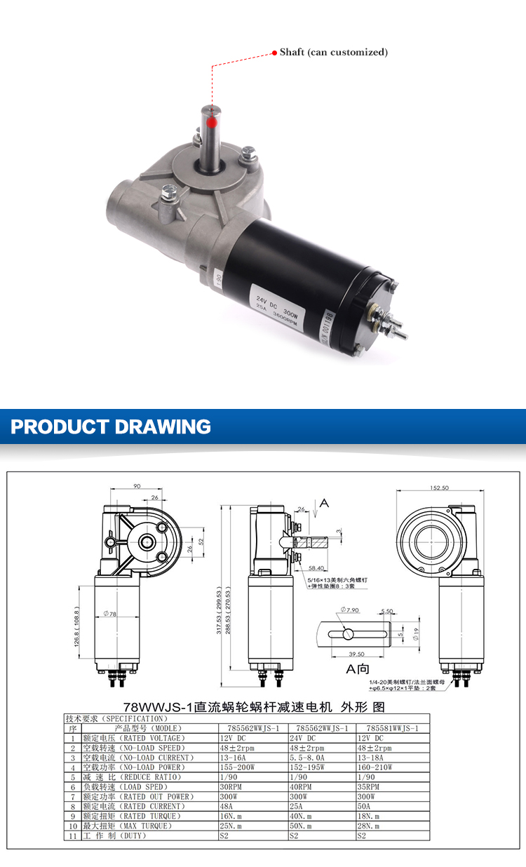 Customized factory directly rs-365 dc 24v brush motor