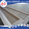 cheap price good quality commercial plywood sheet okoume plywood