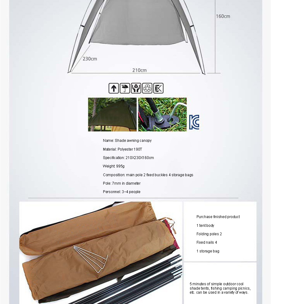 b16f5571bf Portable Outdoor Beach Canopy Sun Shade Windproof Sunproof Large ...