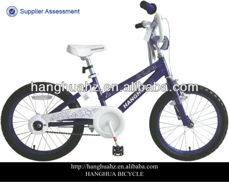 Сертификация оборудования bmx велосипеды контрольные работы сертификация стандартизация метрология