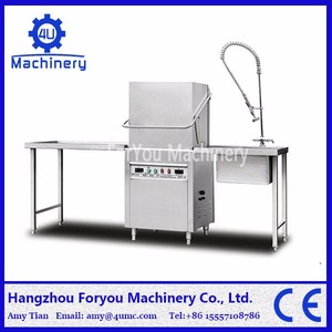 Free Standing Promotional Price Industrial Plants Hood Type Dish Washers