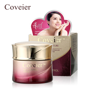 Best anti aging face cream brand name natural face beauty cream