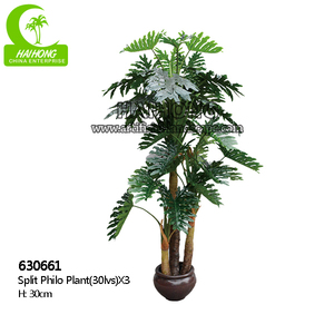 Poly REAL TOUCH SPLIT PHILO tree for sale