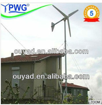 small domestic wind turbine 600w used for sale