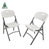 HDPE White blow plastic folding chairs for outside party