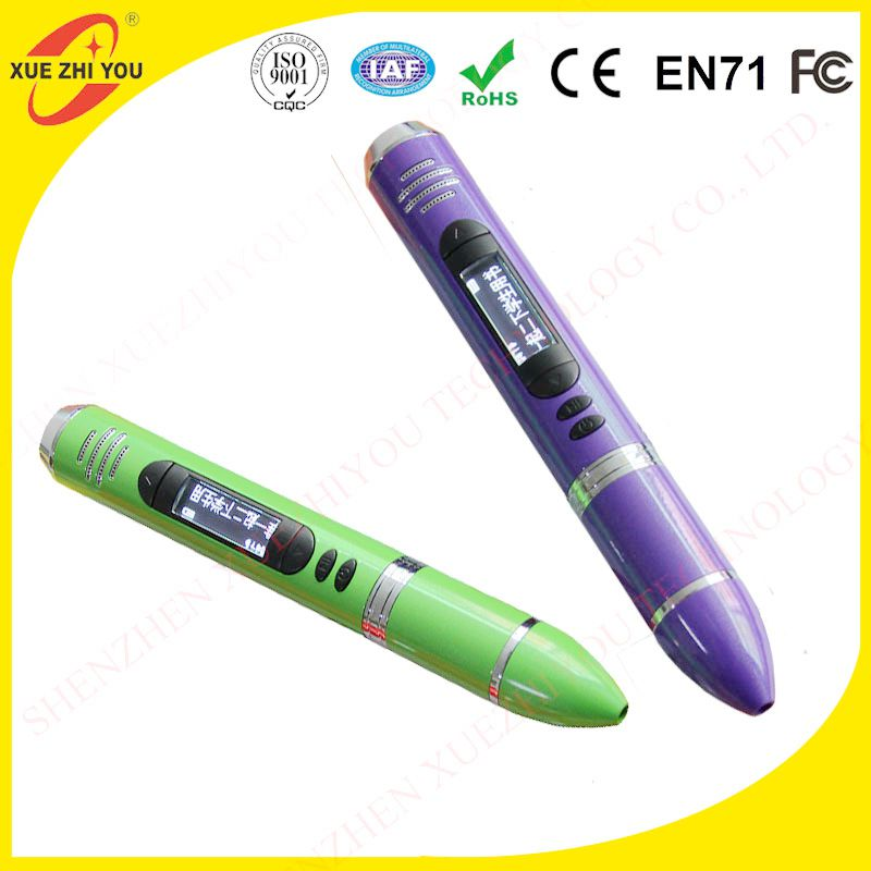 Learn Arabic and English Pen Customized Read Pen NEW Educational Talking Pen for Kids