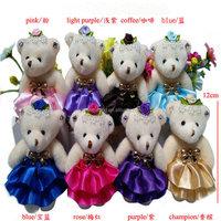 wholesale cute bear stuffed soft toy keychain plush toy keychain