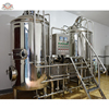 300L turnkey microbrewery equipment for sale beer equipment with stainless steel fermentation tank