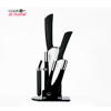 Worlds Sharpest Private Label Kitchen Ceramic Chef Knives Knife Set With Stand Online
