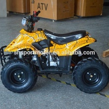cheap automatic kids atv quad bike 110cc
