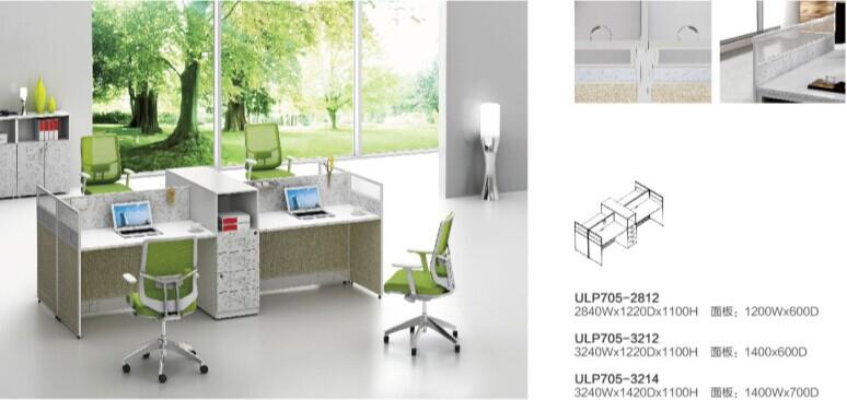 top quality office desk workstation. Good Quality Office Desk Partition/office Partition Screen And Workstation Top K
