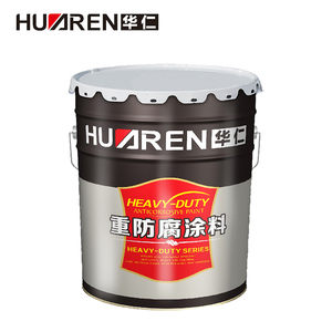 Tough And Durable Finish Airless Anti Dust Spray Micaceous Iron Oxide for Long Term Protection External Steelworks