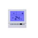 High Quality Honeywell Adjustable Room Digital Thermostat Wholesale