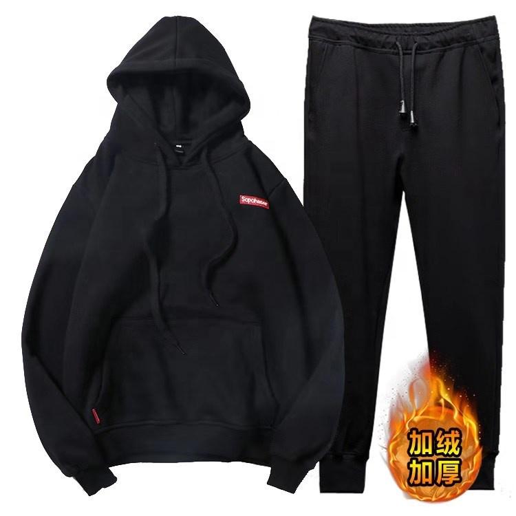Plain Tricot chaqueta de pista Deportes superior Wear formación Ropa  Running Jogging 84efc56f8bb
