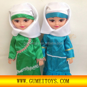 8847C Cheap Muslim Doll With IC & Song Islamic Muslim Women Dress Pictures