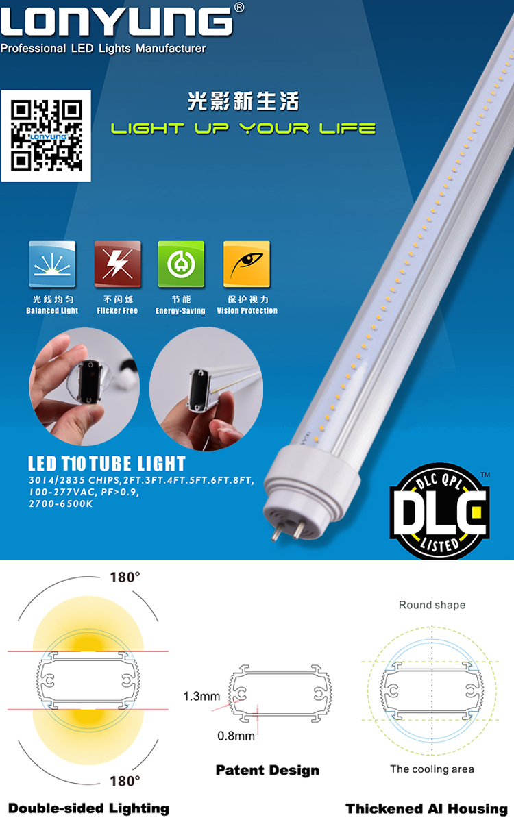 T10 Double-side 16w Led T5 Tube Rod Light Non-isolated Type