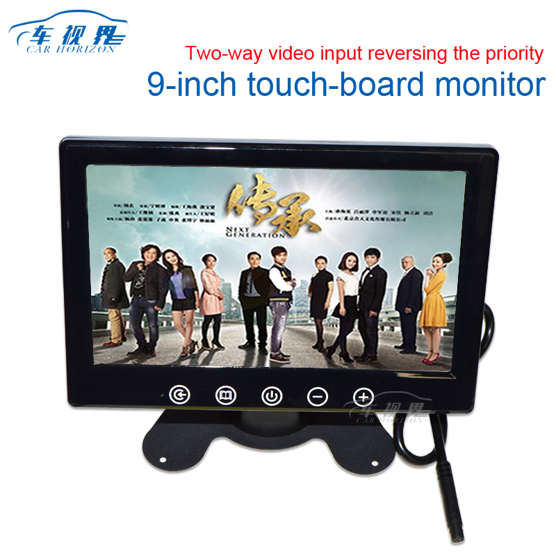 Cheap 9 inch Tft Lcd Car Headrest Monitor with Av Monitor System