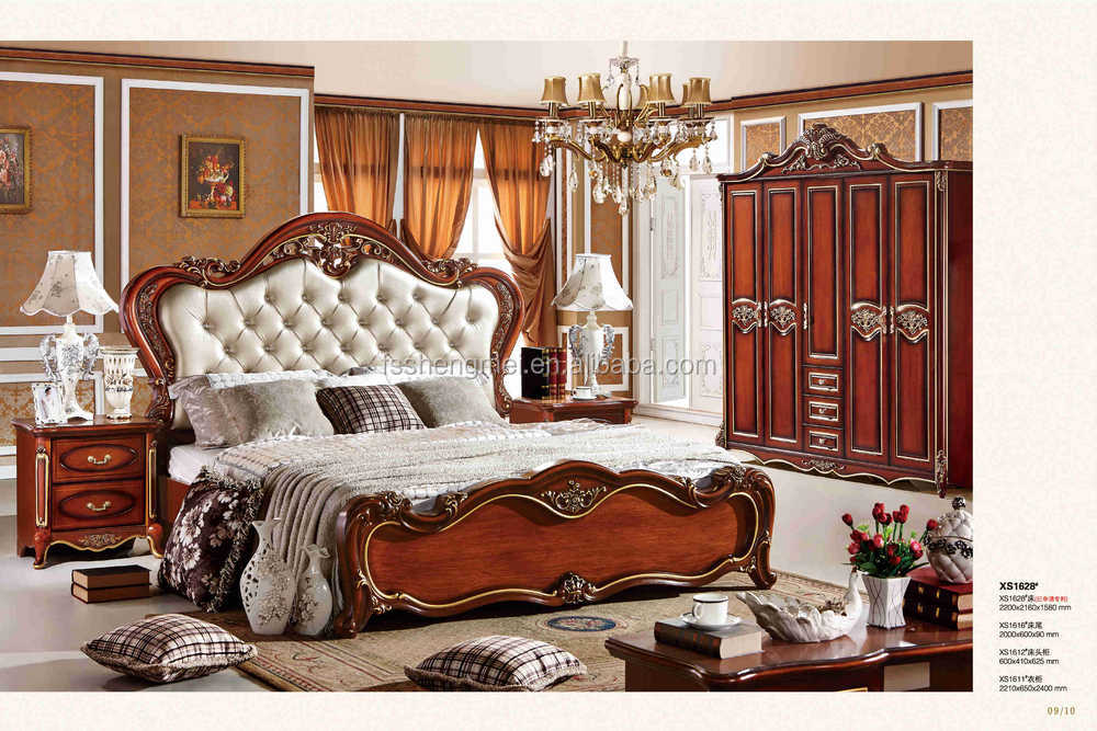 American royal furniture bedroom sets solid wood and genuine ...
