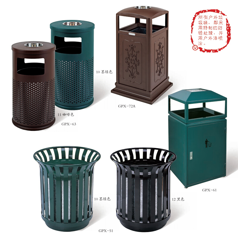 Outdoor Waste Container for Hotel Garden Park Hospital Airport School