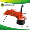Wood Chipper (WC-6/WC-8)