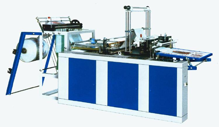 Computer Controle Plastic Film PP Sack Bag Making Machine