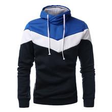 New Arrival 2015 Autumn Mens Casual Slim Fit Hooded Hoodies Sweatshirt Sportswear Male Patchwork Fleece Jacket 6 Colors L-3XL