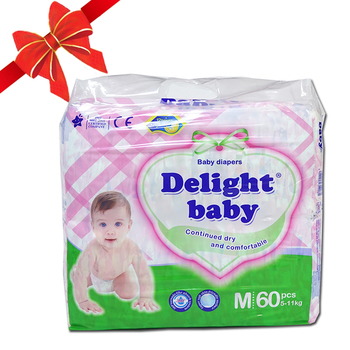 Free Samples Colored Disposable Adult /baby Diapers On ...