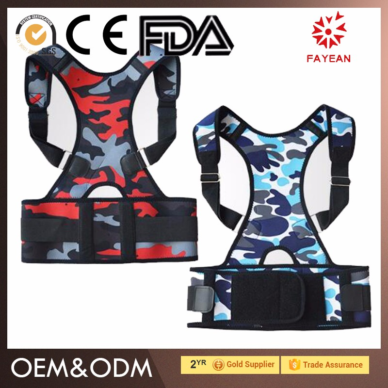 royal posture back support colors camouflage back support waterproof posture corrector better back brace back support belt