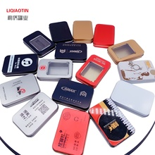Factory direct supply Wholesale cheap metal card box flat tin box small packaging boxes custom logo
